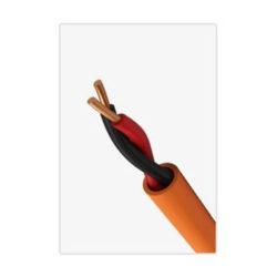 Для охранной-пожарной сигнализации КПКВнг(А)-FRLSLTx 1х2х0
